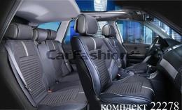 Накидка-чехол для сидений Sector черный (комплект)
