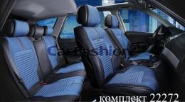 Fashion Накидка-чехол для сидений Sector синий (комплект)