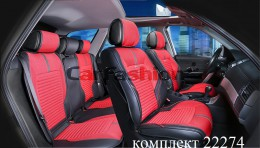 Fashion Накидка-чехол для сидений Sector красный (комплект)