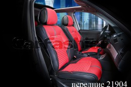 Fashion Накидка-чехол для сидений Sector красный (пара)