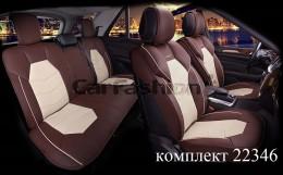 Накидка-чехол для сидений Samurai коричневый (комплект) Fashion