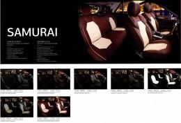 Fashion Накидка-чехол для сидений Samurai коричневый (комплект)