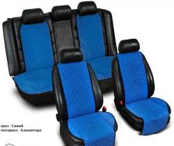 Накидка для сидений Admiral (комплект) синие Concorde