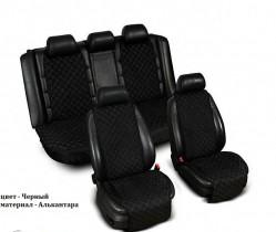 Накидка для сидений Admiral (комплект) черные