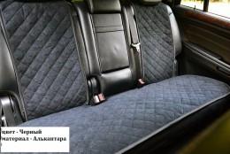 Concorde Накидка для сидений Admiral (комплект) черные