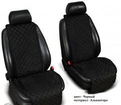 Накидка для сидений Admiral (передние) черные
