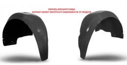 Нова-Пласт Арочные подкрылки для Mazda 3 зад.