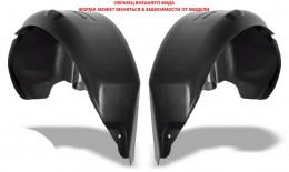 Арочные подкрылки для Nissan Teana (т31) пара зад. ООО Пластик