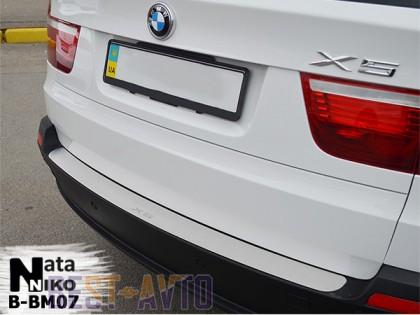 NataNiko Накладка на задний бампер BMW X5 (E70)