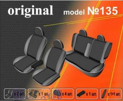 EMC-Elegant Чехлы на сидения Audi А-4 (B5) с 1994-2000 г
