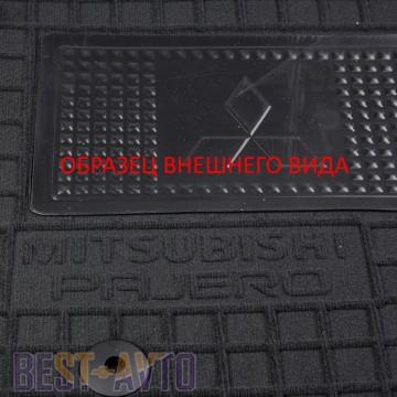 Hibrid Коврики в салон Hyundai H-1 (2008>) (второй ряд)