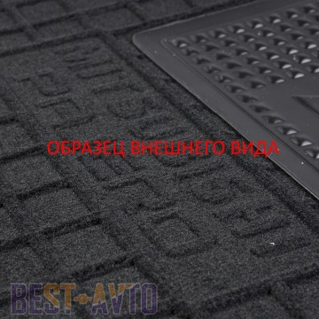 Hibrid Коврики в салон SKODA Octavia A7 (2013>)