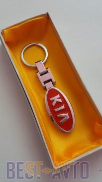 Брелок для автоключей Kia