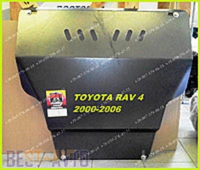 Zachita Toyota RAV 4 (2000-2006) ДВС+КПП