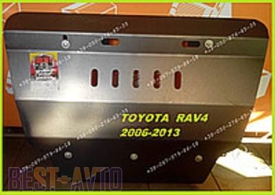 Zachita Toyota RAV 4 (2006-2013) ДВС+КПП