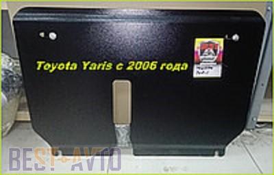 Zachita Toyota Yaris (1999-2006) (V ОАЭ) ДВС+КПП