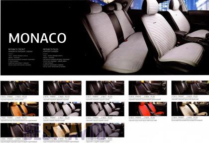 Fashion Накидка для сидений Monaco Front серый (передние)