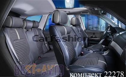 Fashion Накидка-чехол для сидений Sector черный (комплект)