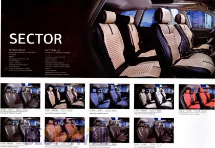 Fashion Накидка-чехол для сидений Sector серый (пара)
