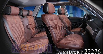 Fashion Накидка-чехол для сидений Sector коричневый (комплект)
