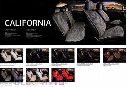 Fashion Накидка-чехол для сидений California коричневый (пара)