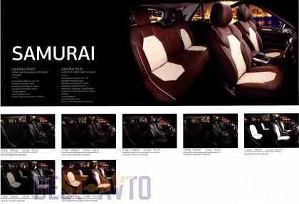 Fashion Накидка-чехол для сидений Samurai коричневый (пара)