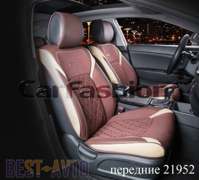 Fashion Накидка-чехол для сидений Sting коричневый (пара)