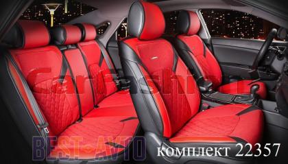 Fashion Накидка-чехол для сидений Sting красный (комплект)