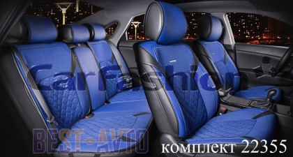 Fashion Накидка-чехол для сидений Sting синий (комплект)