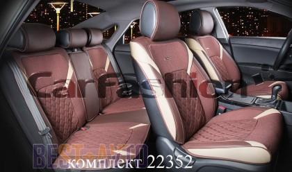 Fashion Накидка-чехол для сидений Sting коричневый (комплект)