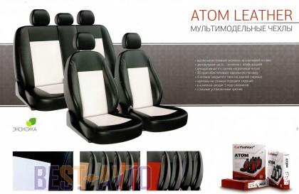 Fashion Чехлы для сидений Atom (комплект)