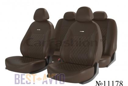 Fashion Чехлы для сидений Atom romb коричневый (комплект)