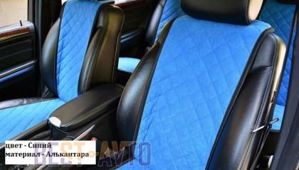 Concorde Накидка для сидений Admiral (комплект) синие