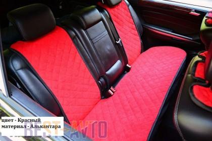 Concorde Накидка для сидений Admiral (комплект) красные