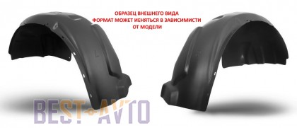Нова-Пласт Арочные подкрылки для Daewoo Lanos пер.