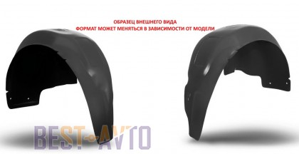 Нова-Пласт Арочные подкрылки для Renault Sandero (дырки 10) зад.